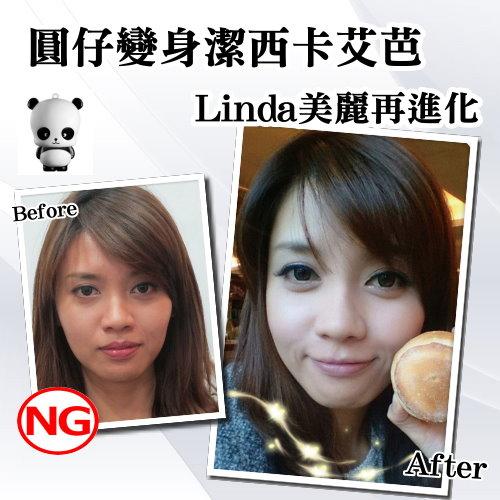Linda美麗進化玻尿酸淚溝蘋果肌 綜藝大熱門之靈異差異感