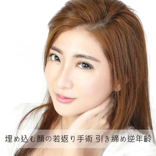 Liz荔枝埋線拉提拉皮手術改善臉部鬆弛問題
