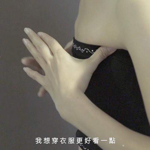水滴型隆乳解決貧乳問題隆乳手術心得