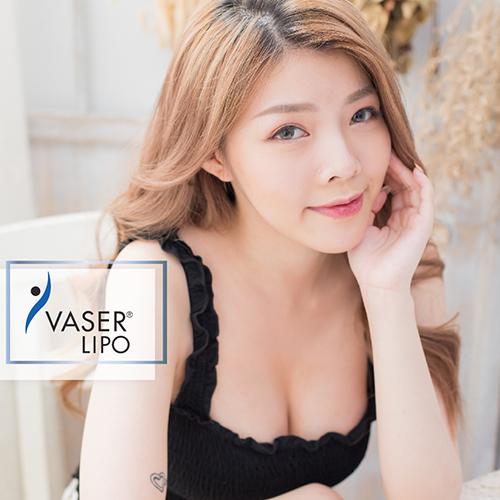 Vaser威塑抽脂合併自體脂肪隆乳,Yvone大腿粗小胸貧乳問題一次解決